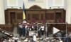 Верховная Рада плюнула на просьбы жителей Днепропетровска вернуть им советское название