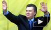 Янукович скончался от сердечного приступа: новые подробности - правда или ложь?