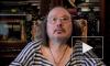 Балабанов: Панин был человеком замкнутым и малообщительным