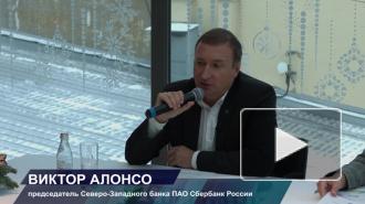 ЛЭТИ вошел в кампусную программу Сбербанка России