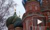 В Москве ввели режим повышенной готовности из-за коронавируса