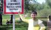 Застреленного учителя московской школы № 263 хоронят на Щербинском кладбище