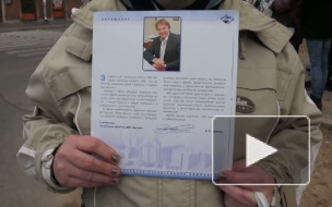 Как обманывают дольщиков в Петербурге