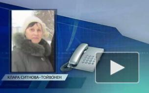 Финский суд сегодня вынесет решение по делу бабушки Ситновой-Тойвонен