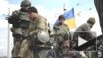 Новости Новороссии: в районе Славянска ВСУ концентрирует ...