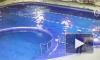 Опубликовано видео из бассейна в Татарстане, где захлебнулся 7-летний мальчик