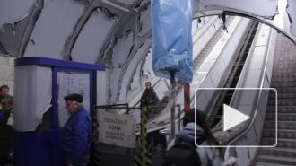 """Станция метро """"Лиговский"""" готова, но не полностью"""