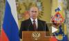 Путин потребовал немедленно вернуть пригородные электрички, видео подтверждает серьезность намерений президента