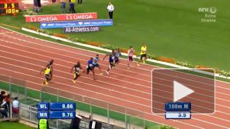 Усэйн Болт — больше не самый быстрый в мире