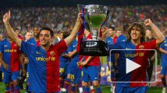 Барселона может перебраться  в чемпионат Франции