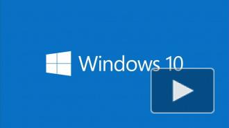 Microsoft представила Windows 10. Скачать бесплатно новую операционку могут владельцы Windows 8