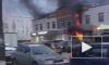 Подмосковье: В Раменском при пожаре в магазине погибли три человека