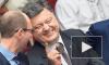 Новости Украины: Яценюк ушел в отрыв и предложил свои условия Порошенко