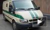 СМИ: загадочное убийство петербургских инкассаторов раскрыто