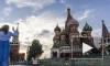 В Москве задержали запустившего коптер над Кремлем туриста