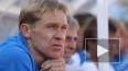 Александр Горшков уволен с поста главного тренера ...