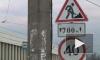 Петербуржцы рискуют жизнью из-за кривых рельсов