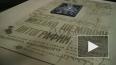 Разговор с палачом - авторские литографии Шемякина