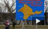 """ПАСЕ наказала Россию """"инквизиторскими"""" санкциями из-за Крыма"""