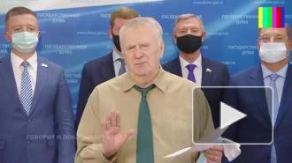 Жириновский предложил запретить публиковать СМИ информацию о расстрелах в школах