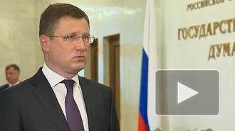 Новак назвал ограничение на экспорт бензина крайней мерой