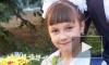 Видео помогло разоблачить насильника и убийцу 9-летней Ани Прокопенко
