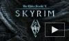 "Let's Play: обзор ""The Elder Scrolls V: Skyrim"""