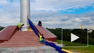 Самый большой флаг Украины порвался