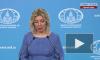 Захарова: Запад потакает вандализму в отношении памятников героям войны на Украине