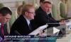 Гомосексуалисты обвинили Милонова в «отмазывании» педофилов