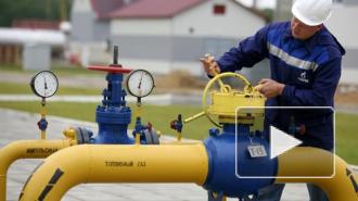 «Газпром» подтвердил, что Украина внесла предоплату за газ