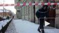 Сосульки снова угрожают петербуржцам