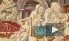 В Поволжье обнаружили древнейшего возбудителя средневековой чумы в Европе