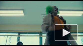 Джим Керри заменил Хоакина Феникса в роли Джокера в новом фан-трейлере