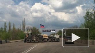 Последние новости Украины 22.05.2014: в Краматорске захватили газовую станцию, миссию ОБСЕ не пускают к задержанным российским журналистам