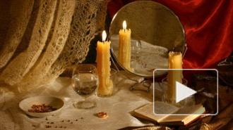 Гадания на Старый Новый год 2015 помогут узнать о суженном и будущем семьи
