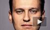 Навальный получил 5 лет колонии, его увели в наручниках