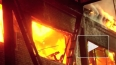 Пожар на Канонерском заводе ликвидирован