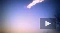 Челябинскому метеориту поставят памятник