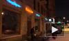 Видео: Благотворительный секонд-хенд на Чкаловской заливает кипятком