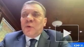 Борисов назвал причину задержки вывода самолета МС-21 на рынок