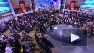 """""""Прямая линия с Путиным"""": онлайн-трансляция начнется в 12 часов, как задать вопрос президенту"""