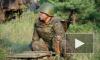 Последние новости Украины: силовики не смогли взять высоту Саур-Могила, под Луганском разбита танковая бригада украинских ВС