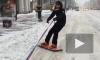 ГИБДД Петербурга объявило войну сноубордистам-зацеперам
