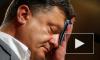 """Новости Украины: местные СМИ горячо обсуждают """"ультиматум Путина"""""""