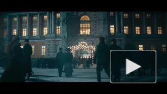 """Вышел первый трейлер фильма """"Серебряные коньки"""" студии Никиты Михалкова"""
