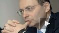 Блогеры о ДТП с Мишариным: традиция российских губернато ...