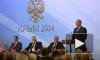Выступление Путина в Крыму 14 августа: на обсуждение вынесли развитие Крыма, санкции, войну и Жириновского