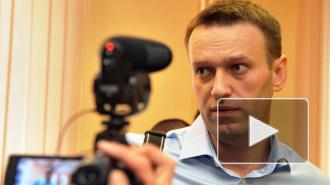 Суд над Навальным использует подслушанные доказательства