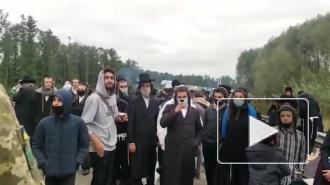 На границе Украины и Белоруссии застряли 1,5 тыс. хасидов